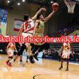 best basketball shoes for wide feet scottfuijta