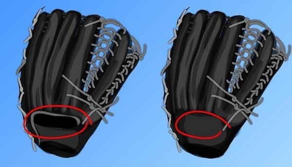best baseball gloves scottfujita 2